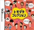 logo Emulators Tomodachi Collection